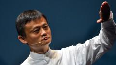 Джак Ма забогатя с $2 млрд. след рекордната глоба за Alibaba