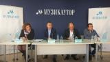 Съдът отхвърли иска на БНР срещу Музикаутор