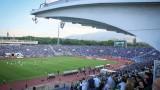Феновете на Левски ще се срещнат с ръководството утре
