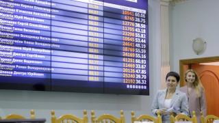 Партията на Зеленски е първата в историята на Украйна с еднолично управление