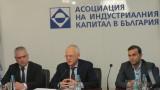 От АИКБ настояват за адекватни мерки за запазване на заетостта