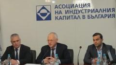 """Работодателските организации настояват да се пуснат всички блокове на ТЕЦ """"Марица Изток 2"""""""