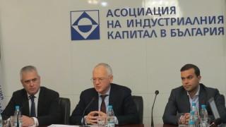 От АИКБ искат прецизиране на Плана за инвестиране на 11,2 млрд. лева за следващите 5 г.