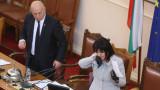 Депутатите увеличиха пределната възраст за постъпване на военна служба