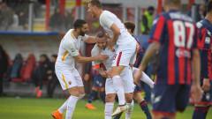 Рома победи Кротоне с 2:0 като гост