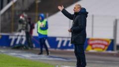 Илиан Илиев: В Левски липсва спокойствието, за да се работи в по-дългосрочен план