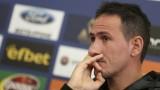 Живко Миланов отново тренира с Левски, по-малко натоварвания за Алар и Холмар