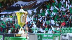 Отборите от efbet Лига: Кой какво спечели