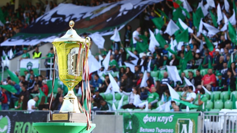 Сезон 2019/2020 на Първа лига започва на 12 юли