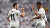 Шампионът на Азия е вариант за съперник на Реал (Мадрид) на Световното клубно първенство