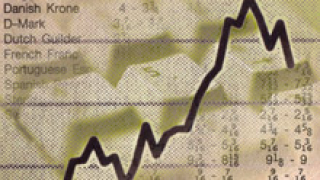 Ти Би Ай Динамик отчете 11.87% доходност за година работа