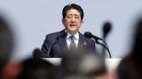 Г-7 се зарече да се стреми към силен растеж, Япония предупреди за глобална криза
