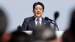 Япония ратифицира споразумението от Париж за климатичните промени