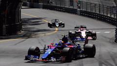 Гран при на Холандия чака заключително одобрение за старт във Формула 1