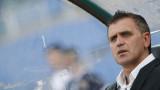 Бруно Акрапович: Сезонът на Локомотив не зависи от мачовете с Черно море