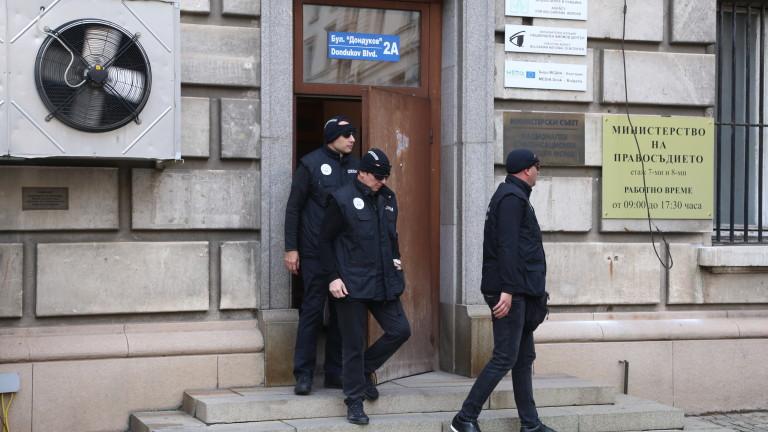Българско гражданство да не се предоставя срещу краткотрайни инвестиции, предлагат