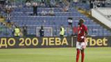 Капитанът на ЦСКА: Али Соу плаче в съблекалнята!
