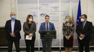 Депутатите от БСП сезираха КС за виртуалното участие на колегите си в парламента