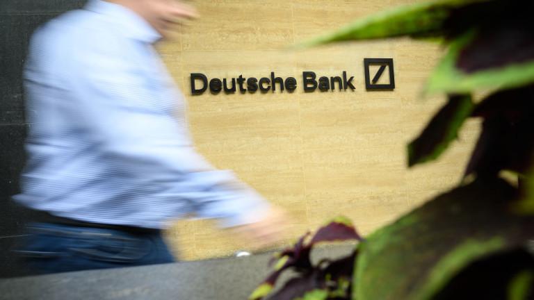 Deutsche Bank съкращава 18 000 служители