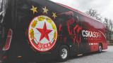 Новият автобус на ЦСКА се запали