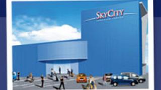 Шопинг центърът Sky City отваря врати на 19 септември