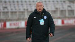 Николай Киров: Трудно е да накараме футболистите да не мислят за финала за Купата