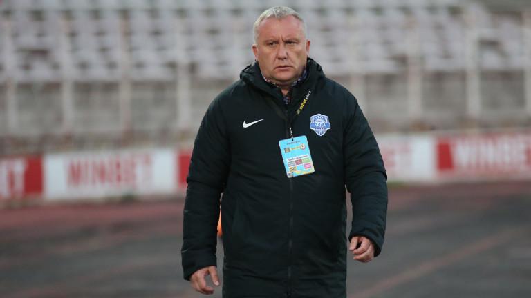 Николай Киров трябва да решава сериозни проблеми в атаката на