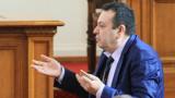 Изборните предложения на ДПС целят равнопоставеност според Хамид Хамид