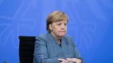 Партията на Меркел в криза преди ключови регионални избори