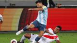 Удар по амбициите на Аржентина за Мондиал 2018