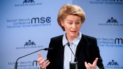 Германия предлага и на Китай да се забранят ракетите със среден обхват