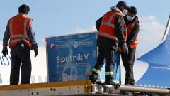 С нови правила за пътуване САЩ затварят врати за ваксинираните с руската Sputnik V