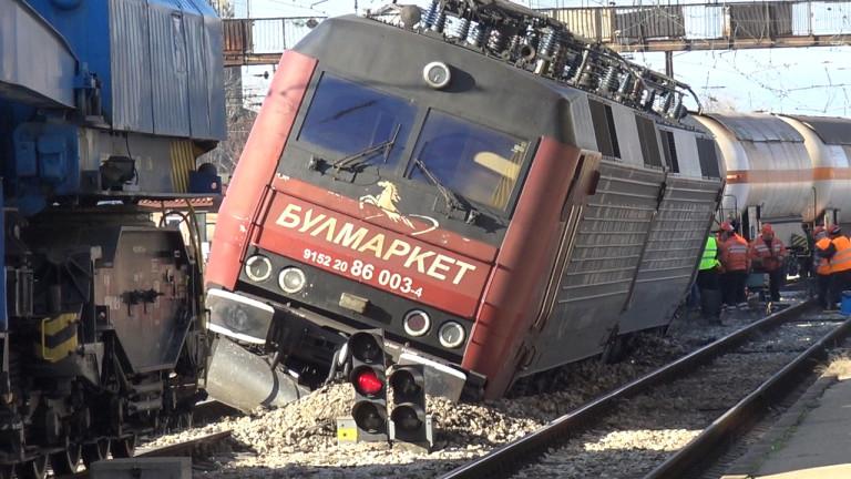 България е сред страните с най-ниска безопасност на железопътен превоз