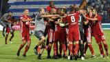 За две години ЦСКА може да направи това в Европа, което Левски за десет