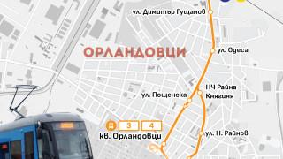 """С по-дълго трасе на трамвая в """"Орландовци"""" активисти развиват северните квартали"""