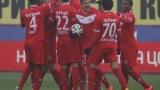 ЦСКА ще продава новите си екипи в цяла България