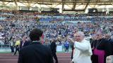 Комунистите откраднаха същността на християнството, обяви папата