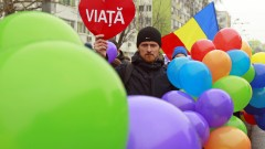 Протести срещу абортите в Румъния