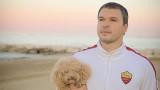Фенове на Левски скочиха на Божинов