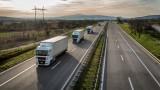 В ЕС се разбраха камионите сериозно да намалят CO2 емисиите