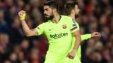 Луис Суарес: Меси никога не е коментирал кой трябва да е треньор на Барселона или на Аржентина
