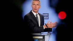 САЩ няма да напуснат НАТО, уверен Столтенберг