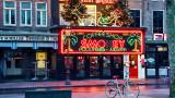 Ще забрани ли Амстердам марихуаната за туристи