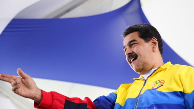 Европейският съюз разшири списъка със санкционираните лица от Венецуела, съобщават
