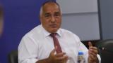 Борисов иска да гледа дебат Мутафчийски - Мангъров