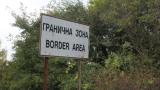 Клипове с насилие в телефоните на чужденците от Средец; България се размина с исторически финал на Евроволей '15