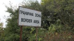 Няма записи с насилие в телефоните на мигрантите от Средец