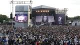 Повече от $13 милиона събра концертът на Ариана Гранде в Манчестър