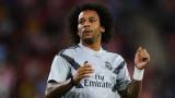 Идването на Зидан променя съдбата на Марсело в Реал (Мадрид)