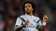 Марсело пропуска следващите три мача за Реал (Мадрид)